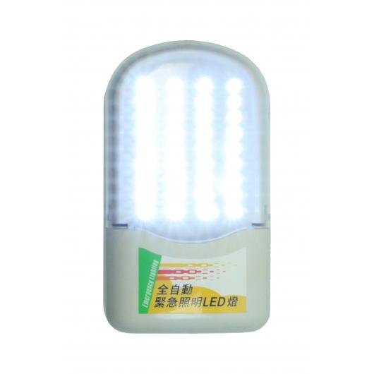 壁掛LED緊急照明燈 SH-37