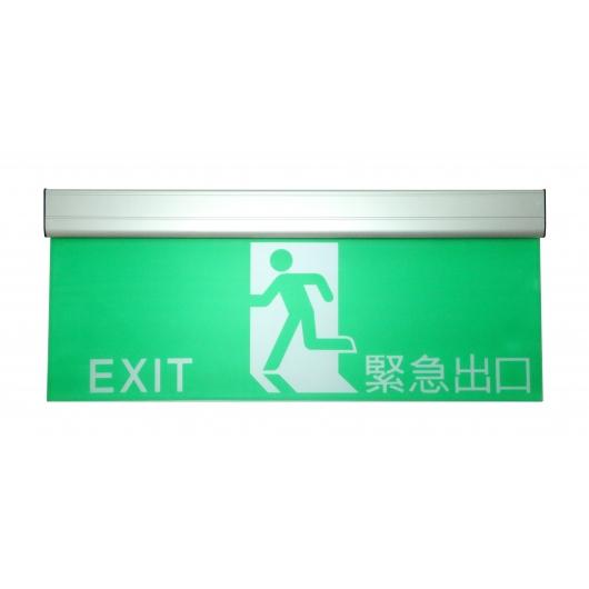 緊急出口指示燈 HK470E 系列