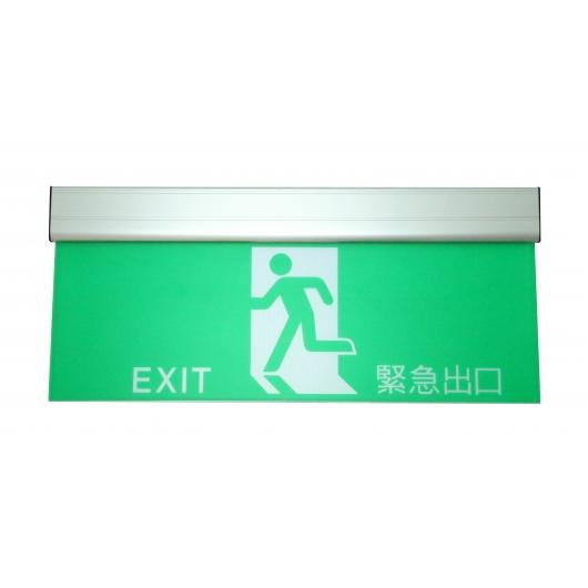 緊急出口指示燈 HK750E 系列