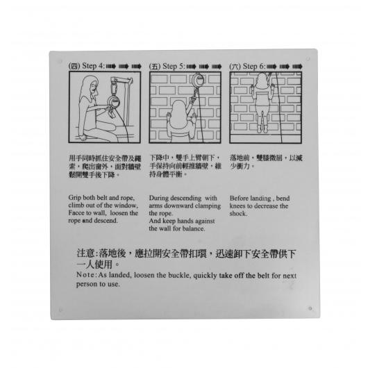 緩降機 ADS501A(HSD)