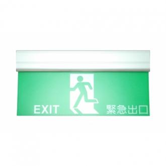 緊急出口指示燈HK740E 系列