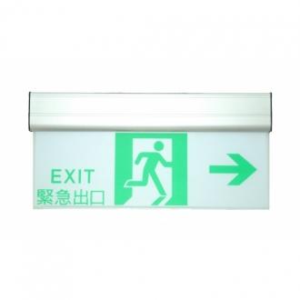 避難方向指示燈HK740D 系列