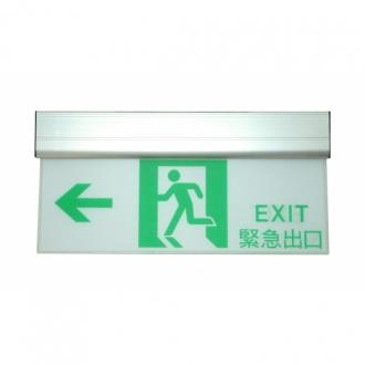 避難方向指示燈HK740DD 系列