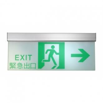 避難方向指示燈HK470 D系列