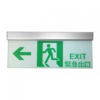 避難方向指示燈HK470 DD系列