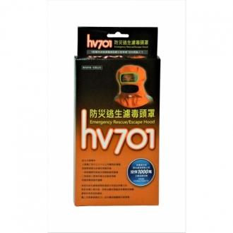 防災濾毒頭罩 hv701