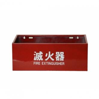 滅火器放置盒(雙入)