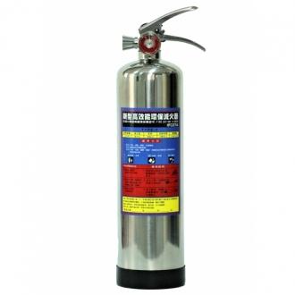 新型高效能環保滅火器HFC227EA