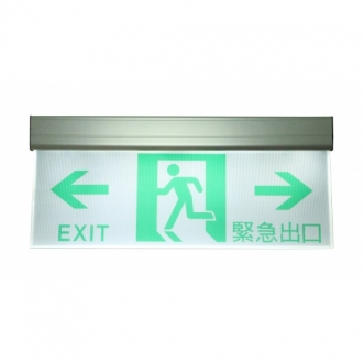 避難方向指示燈HK750 D系列